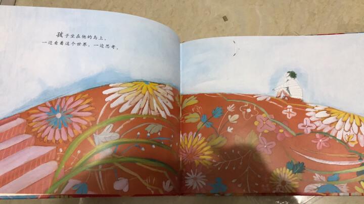 走进生命花园(启发童书馆出品)冰心儿童图书奖 晒单图