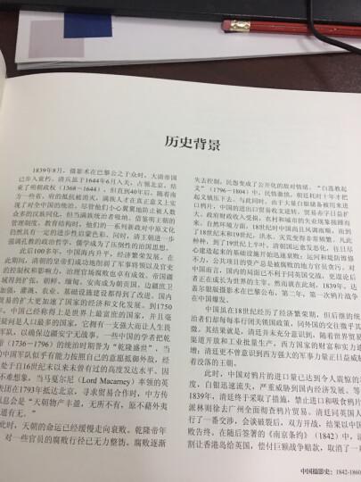 中国摄影史 晒单图
