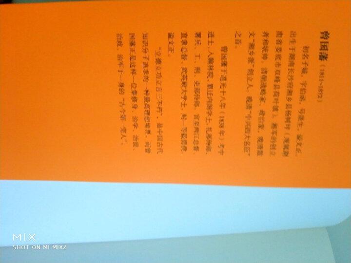 傅雷译 巴尔扎克作品集(套装全9册,傅雷精选精译,高老头、葛朗台、幻灭……) 晒单图