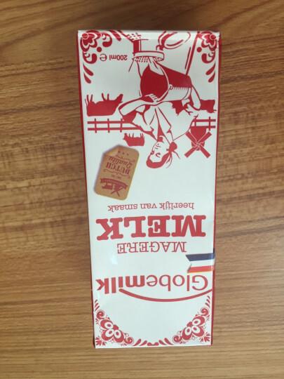 荷兰原装进口 荷高(Globemilk) 脱脂纯牛奶200ml*24整箱装 3.7%乳蛋白 晒单图