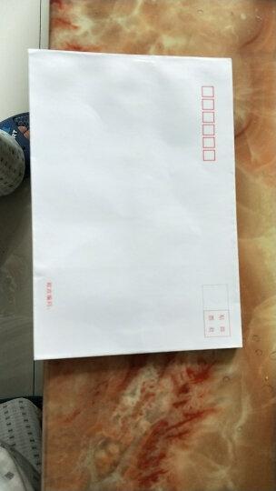 惠朗(huilang)0649-7号白色信封 邮局标准信封10张(单包) 晒单图