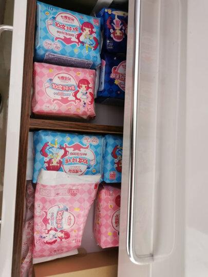 七度空间(SPACE7) 少女超薄纯棉卫生巾 日用夜用套装组合7包76片/16包76片(新老包装随机发货) 晒单图