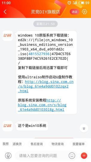 ??三星(SAMSUNG)固态硬盘SSD台式机笔记本电脑 860EVO 250G【转USB 3.0移动盒】 晒单图