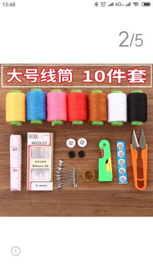 针线盒套装家用 彩色大号缝纫针线包 多功能旅行工具针线便携十件套 晒单图
