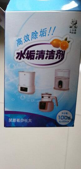 小白熊 (Snow Bear) 水垢清洁剂 热水壶除垢剂 09009 每盒内含20小包 晒单图
