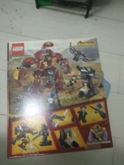 乐高(LEGO)DC超级英雄FR 76071 蜘蛛侠vs蝎子 晒单图
