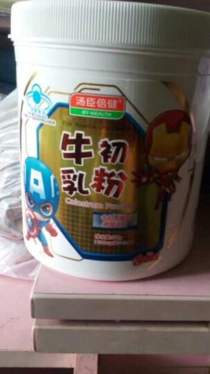 汤臣倍健(BY-HEALTH) 牛初乳粉60袋*2桶增强免疫力送牛初乳加钙30片*2 晒单图