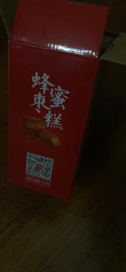 稻香村 蜂蜜枣糕蛋糕面包850g 红枣糕蛋糕点心饼干夹心面包好吃的食品零食北京特产 稻香村蜂蜜枣糕850g面包蛋糕点心 晒单图