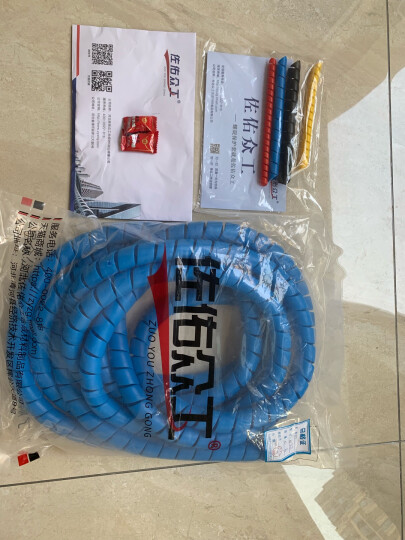 佐佑众工 22mm油管保护套 液压胶管螺旋保护套 管子装饰工具 线缆缠绕保护套管 2米/根 蓝色/2米一根 22mm 晒单图