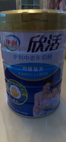 伊利中老年奶粉听装900g 成人奶粉 中老年人营养早餐冲饮牛奶粉 罐装送礼 晒单图