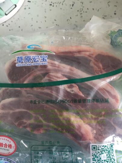 草原宏宝 羔羊单骨法式羊排 500g/袋 无公害谷饲羊肉 烧烤食材 晒单图