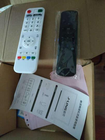 亿播(ebox) 亿播云盒H3A 网络机顶盒 八核 wifi无线网络电视盒子 网络盒子 RK3229芯片+2.4G遥控+直播点播+红外遥控 晒单图