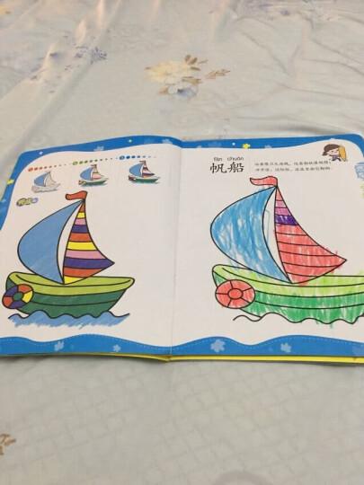 宝宝的第一本绘画启蒙书:七彩分步涂(套装全6册) 晒单图