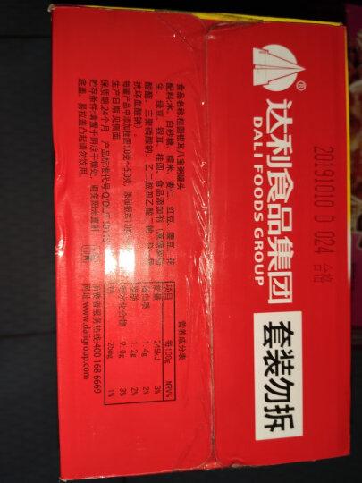 达利园  桂圆银耳八宝粥 方便速食早餐粥 360g*12罐 整箱装 (新老包装随机发货) 晒单图