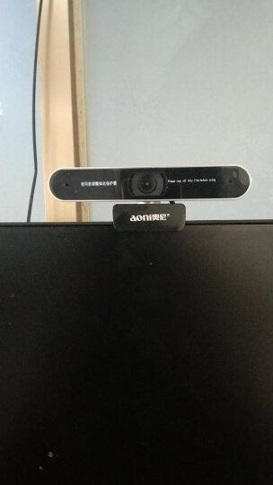 奥尼(aoni)C30 高清摄像头 2K画质H.264台式机电脑笔记本摄像头USB免驱动 晒单图