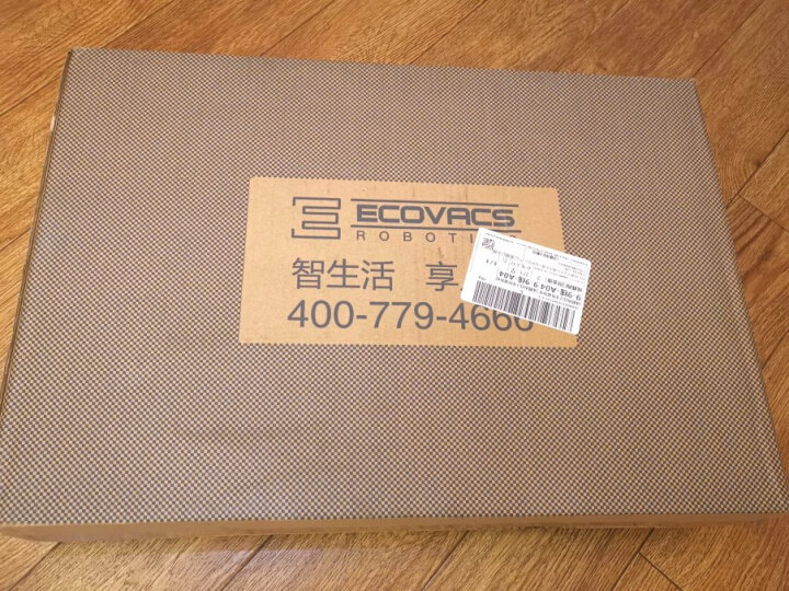 科沃斯(Ecovacs) 扫地机器人地宝DG805智能规划超薄家用吸尘器自动回充扫地机 性价比爆款 晒单图