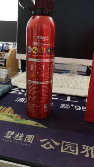 火焰战士 灭火器车载车用家用干粉灭火器 便携小型消防器材灭火器 MFJ600 大爱天下 红色 晒单图