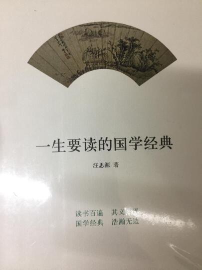 极简中国古代雕塑史 晒单图