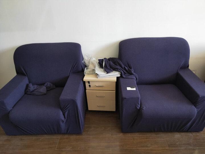 布拉塔沙发套 弹力全包沙发套罩纯色加厚针织沙发套沙发垫四季通用组合沙发 英伦兔-GM 适用235-300CM四人沙发 晒单图