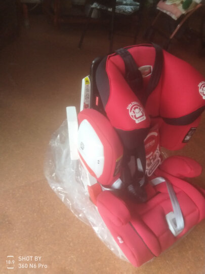 SAVILE 猫头鹰汽车儿童安全座椅9个月-12岁isofix/latch接口可调节加厚侧防超级哈利 火焰杯 晒单图