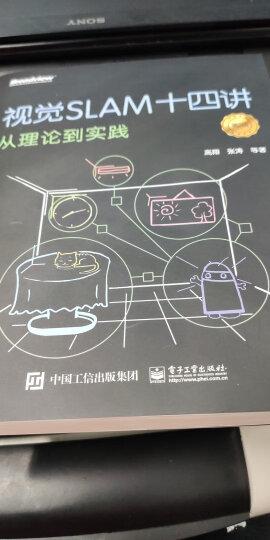 第一本无人驾驶技术书 晒单图