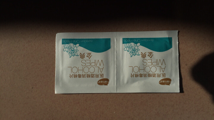 海氏海诺 医用消毒棉球 碘伏棉球 30枚(内含镊子 碘伏消毒液脱脂棉球碘酒消毒棉球) 晒单图