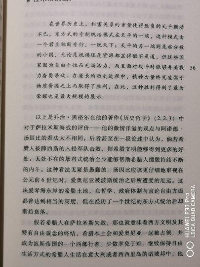 甲骨文丛书·杀戮与文化:强权兴起的决定性战役 晒单图