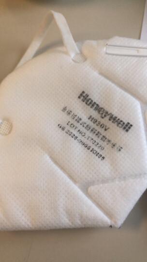 霍尼韦尔(Honeywell)口罩 KN95 防尘H930V 25只/盒 自吸式防细小颗粒物 男女骑行口罩 晒单图