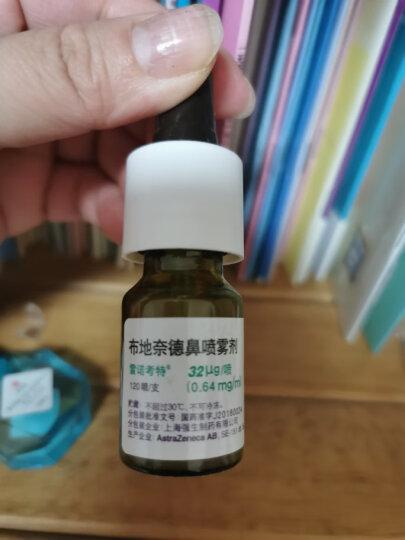 雷诺考特 布地奈德鼻喷雾剂120喷 鼻炎喷剂 季节性过敏性鼻炎儿童鼻炎鼻塞进口药品 晒单图