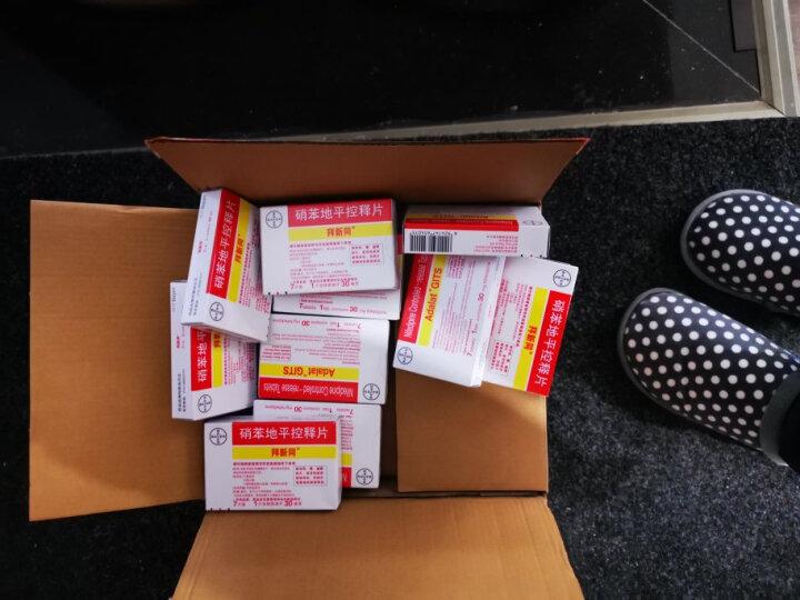 傲坦(OLMETEC)奥美沙坦酯片 20mg*7片/盒 适用于高血压 晒单图