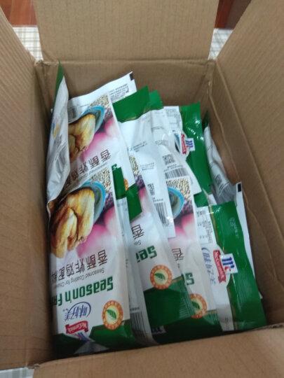 味好美(McCormicK)调味料 麻婆豆腐调料35g 调味料 百年品牌 优质原料 晒单图