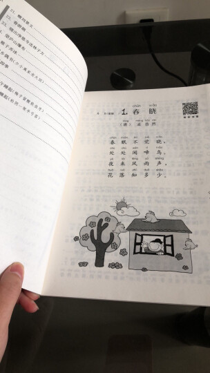 小学生阶梯作文丛书·小学生作文起跑线:作文初学入门(二年级) 晒单图