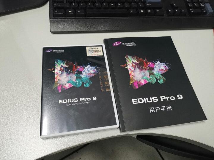 EDIUS Pro 9 视频辑软件 edius 9 终生授权 盒装正版 含增值税专用发票 晒单图