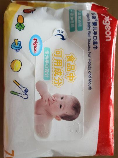 贝亲(Pigeon) 湿巾 婴儿湿纸巾 手口湿巾 宝宝湿巾 儿童湿巾 柔湿巾70片*6包 PL192 晒单图