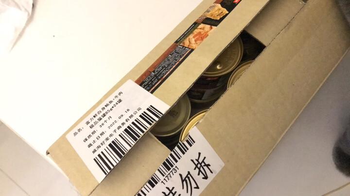 富力鲜泰国进口猫罐头猫粮 白身鲔鱼+牛肉罐头85g*24罐 整箱装 晒单图