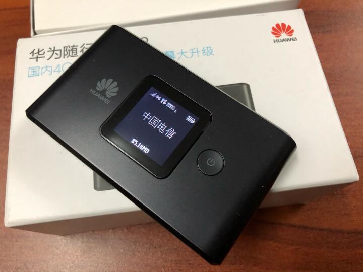 华为(huawei) 随行WiFi2 E5577 三网移动电信联通无线 4G路由器 车载MiFi 移动WiFi 3000毫安电池  随身WiFi 晒单图