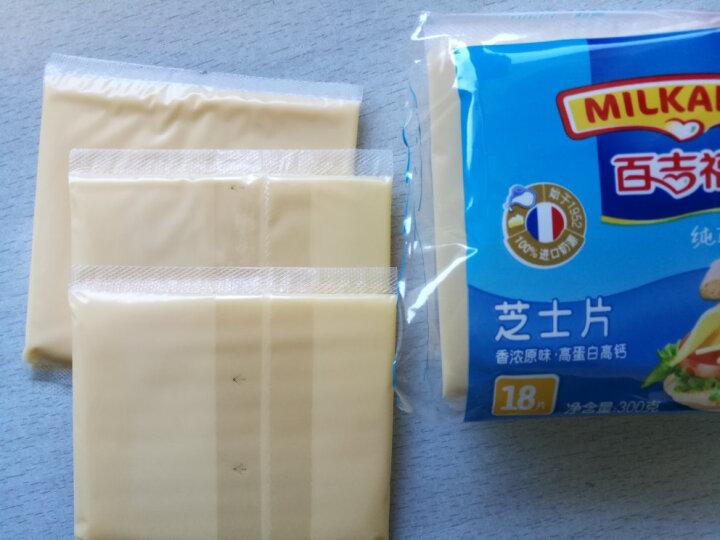 百吉福(MILKANA)芝士片 原味 300g/18片装(吐司 汉堡 早餐 烘焙) 晒单图
