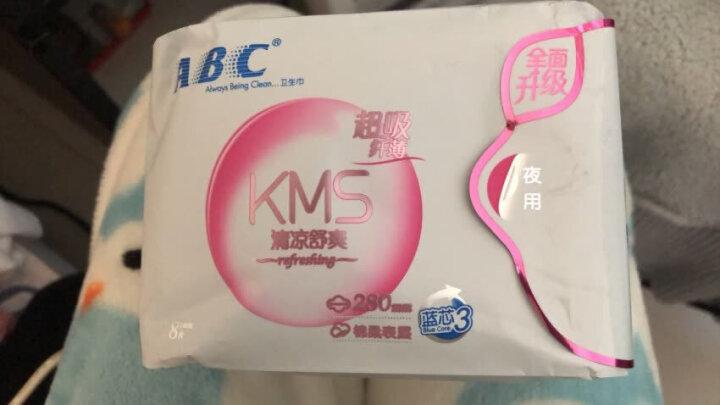 ABC KMS棉柔0.1cm轻透薄夜用卫生巾280mm*8片(KMS健康配方)新老包装随机 晒单图