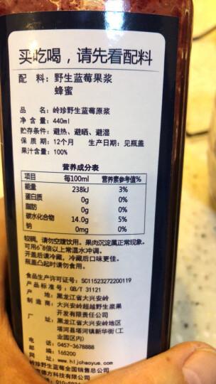 岭珍有机野生蓝莓原浆100mlx16瓶/件蓝莓汁零添加剂玻璃瓶整箱送礼低盐无脂肪护脑 晒单图