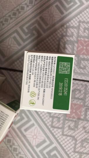 润本(RUNBEN) 叮叮植物精油喷雾 150ml支 防叮喷雾(经典版) 晒单图