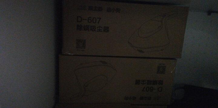 小狗(puppy)小型手持床铺除螨机除螨仪家用吸尘器D-607 晒单图