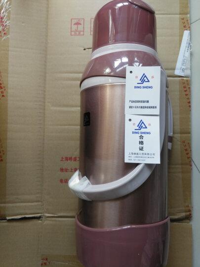 悠佳  鼎盛系列2L保温壶家用暖壶热水瓶 时尚彩色不锈钢保温瓶 ZS-9503-M 晒单图
