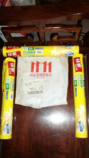 佳能(Glad)特大号保鲜袋 平口点断式100个 一次性食品袋 晒单图