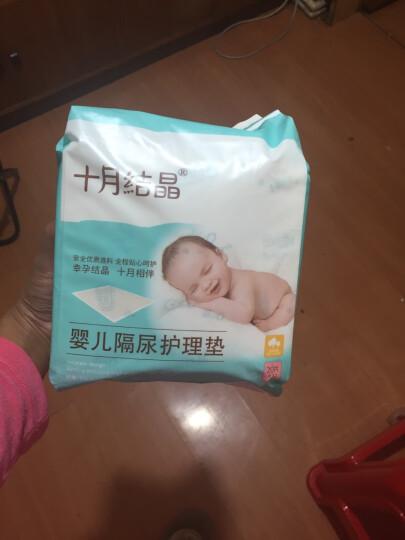 十月结晶 婴儿隔尿垫 一次性宝宝纸尿垫床单产褥垫护理垫 60片新生儿33*45cm 晒单图
