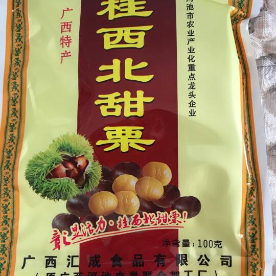 桂西北 甜栗 熟板栗 甘栗仁 香甜栗子小吃100g 零食年货批发即食板栗 广西河池特产 晒单图