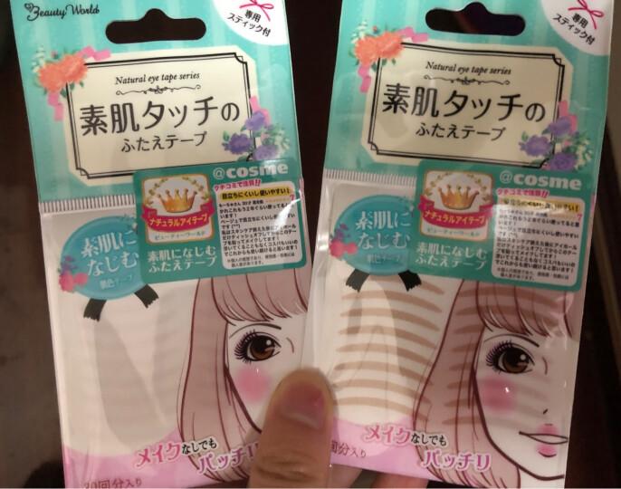 LUCKY TRENDY日本素肌双眼皮贴蕾丝隐形自然肉色肤色眼皮贴防水极细轻薄款美目贴定型霜 两袋装/60对 晒单图