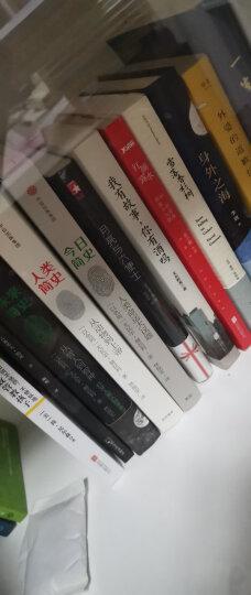 侠客行(新修版) 晒单图