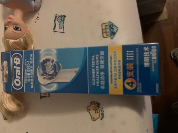 欧乐B电动牙刷头 4支装 精准清洁型 适配成人2D/3D全部型号 EB20-4 博朗精工 官方正品 晒单图