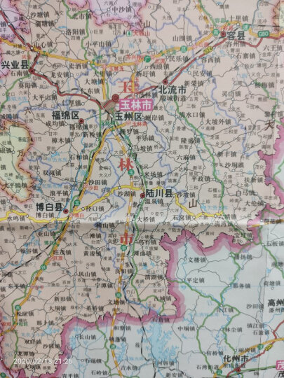 中国地图+世界地图(地形版 套装2册 盒装折叠地图 地图挂图 1495mm*1068mm) 晒单图