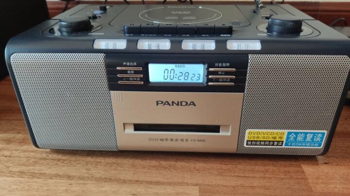 熊猫(PANDA)CD-500 CD机 英语磁带复读机 教学收录音机 DVD插U盘播放器 MP3音响型播放机 卡拉OK手提机 晒单图